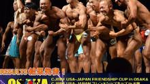 2019 CJBBF USA-JAPANフレンドシップカップ・大阪 – コンテスト結果