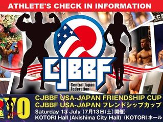 CJBBF 東京大会の選手チェックインスケジュール