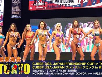 2019 CJBBF USA-JAPANフレンドシップカップ・東京 – コンテスト結果