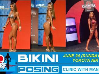 6/24 CJBBF Bikini Posing Clinic [ビキニポーズクリニック]