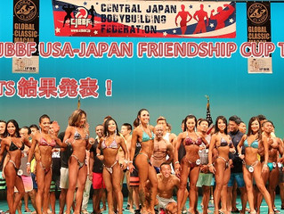 2018 CJBBF USA-JAPANフレンドシップカップ・東京 – コンテスト結果