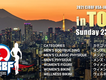 2021 CJBBF USA-JAPANフレンドシップカップ・東京 – コンテスト結果