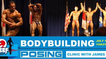 7/1 CJBBF Bodybuilding Posing Clinic [ボディビルディング ポージングクリニック]