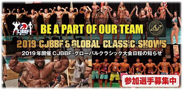 CJBBF1.jpg