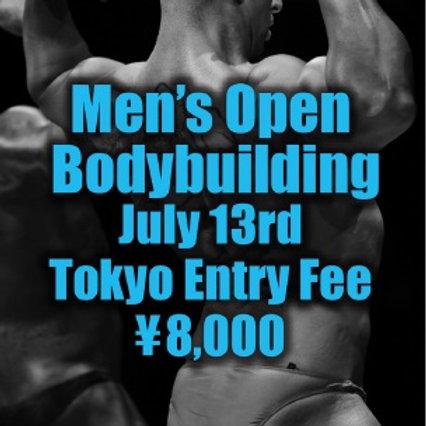7月13日(土)出場者エントリー費 -メンズ オープン ボディビルディング