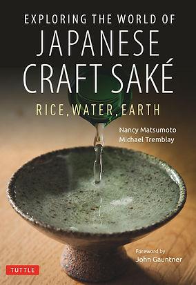 Sake_final cover.jpeg