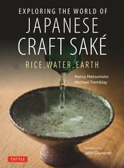 Exploring the World of Japanese Craft Sake