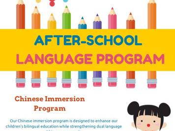 After-School Language Program