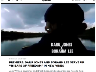 MASS APPEAL PREMIERE 16 BARS OF FREEDOM (Feature)