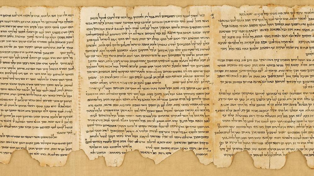 The Dead Sea Scrolls, accessed at https://www.imj.org.il/en/wings/shrine-book/dead-sea-scrolls