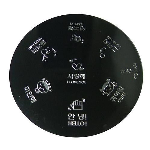 Konad Image Plate - M43