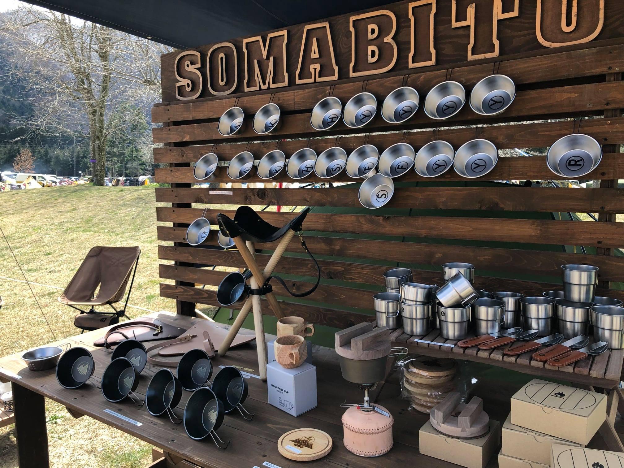 SomAbito | 日本