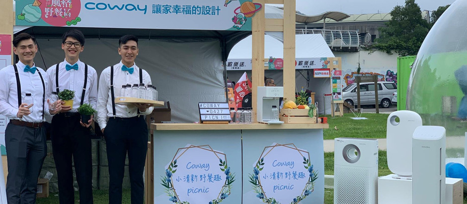 Coway Taiwan X Camp de Amigo