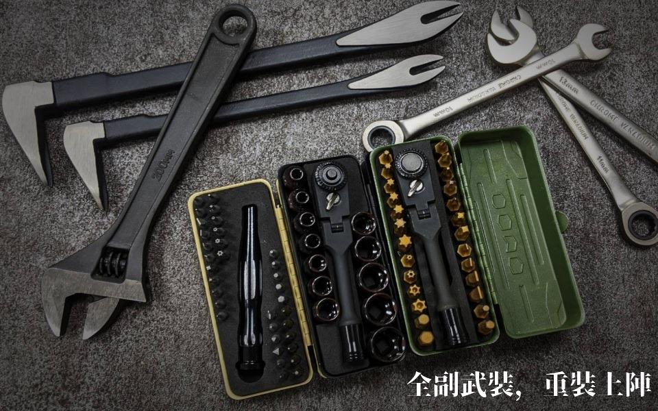 愛森諾工具