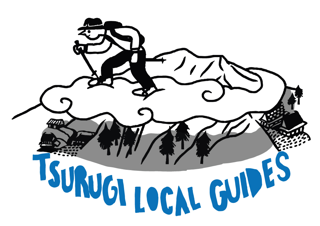 Tsurugi Local Guides | 日本