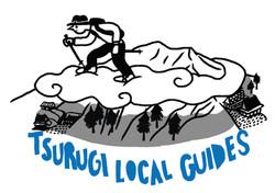 Tsurugi Local Guides | 日本