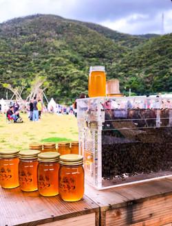 最高蜂蜂蜜屋 | 日本