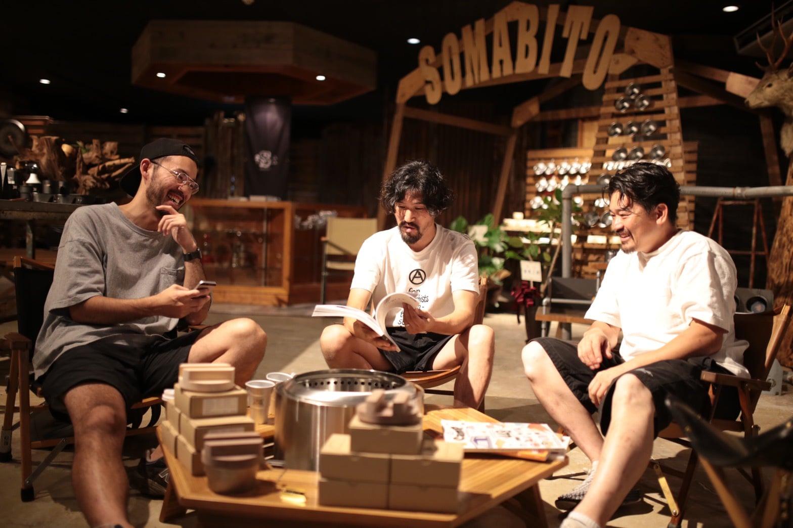 日本 - SomAbito | 手作教學