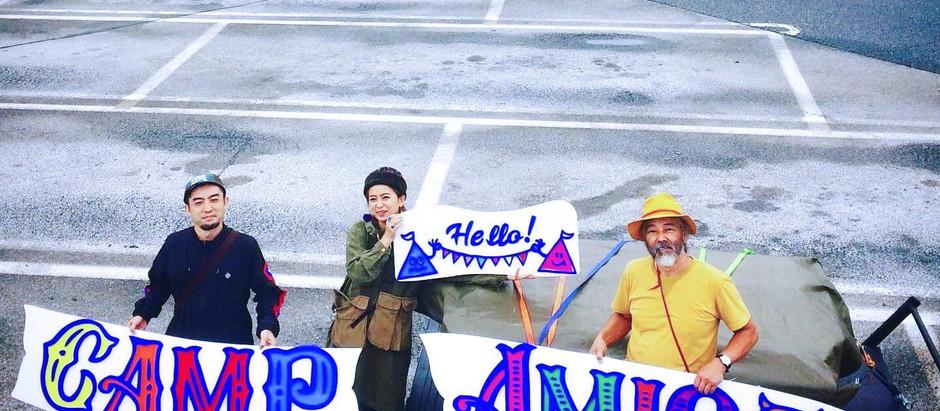 謝謝日本音樂祭New Acoustic Camp邀約