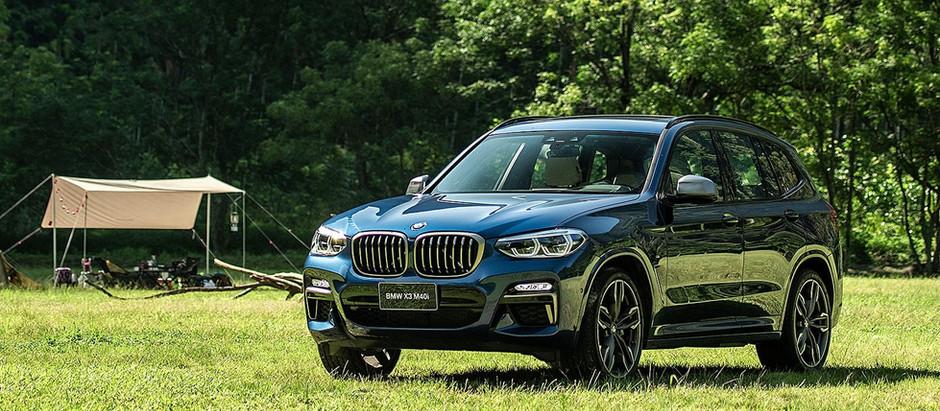 2019 BMW M Town Festival X Camp de Amigo