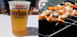 穗之蔵啤酒