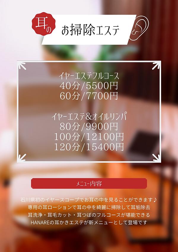 D7E63AB2-4002-49D8-AEBF-0E2C506BCD22.png
