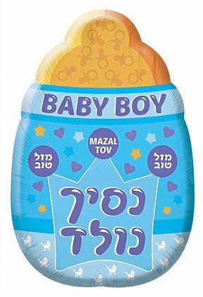 """מיילר """"24 הולדת הבן בקבוק"""