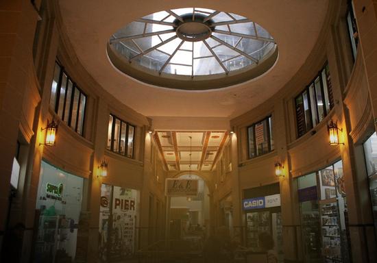Cúpula Central - Galeria Chaves