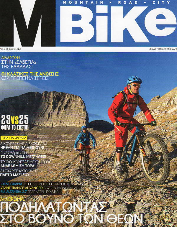 Greece, M-Bike