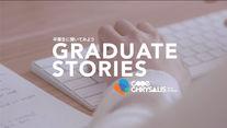 Code Chrysalis Graduate Stories