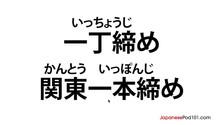 Japanese Nomikai Culture Lesson