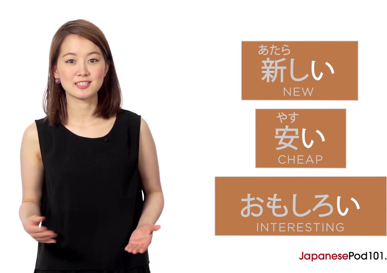 Basic Japanese Writing