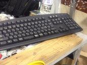[FX PROP] Self-typing keyboard