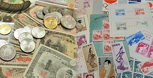 趣味品の切手・コインの商品紹介