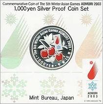 アジア冬季競技大会記念硬貨