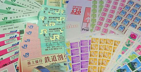 チケット・切手の商品紹介