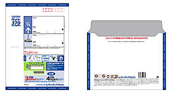 レターパックライトのイメージ画像