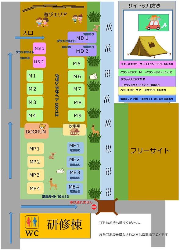 キャンプ場位置指定マップ