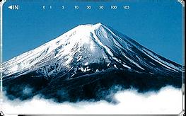 テレホンカード富士山
