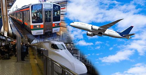 JR・私鉄・航空券の商品紹介