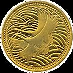 天皇陛下記念硬貨