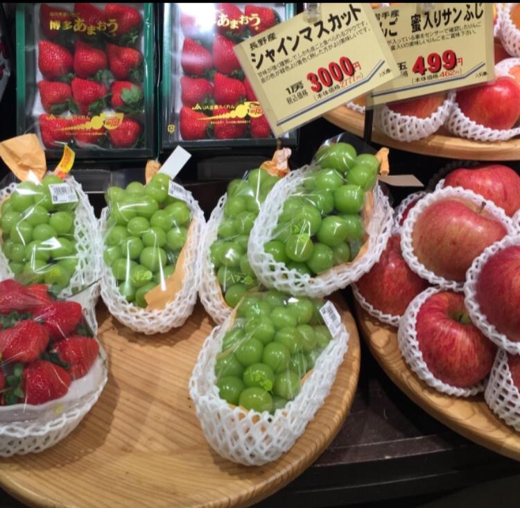 frutas japonesas