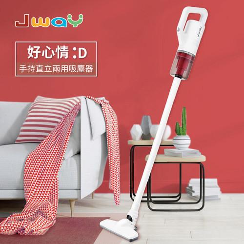 JY-SV05_直立吸塵器(紅).jpg