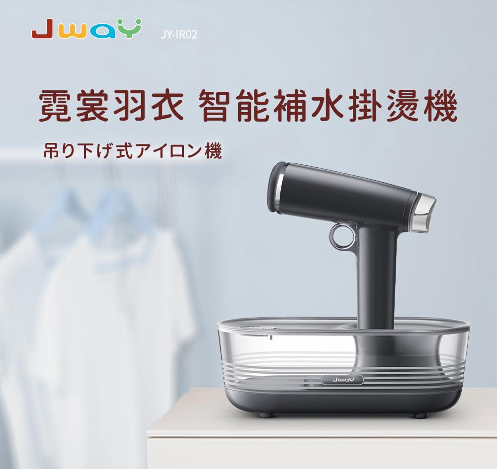 JY-IR02 (星空灰)
