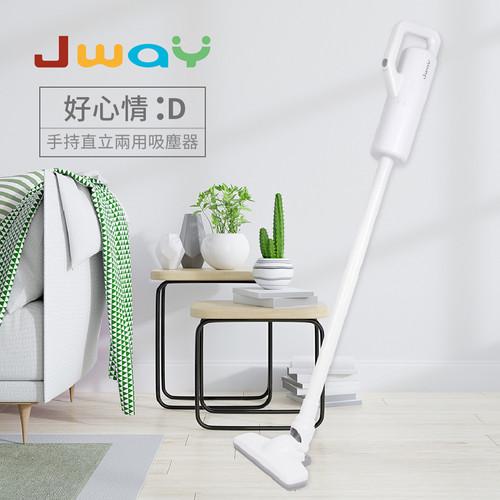 JY-SV06_直立吸塵器(白)