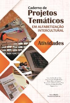 PROJETOS_TEMATICOS_ALFABETIZAÇÃO_ATIVI