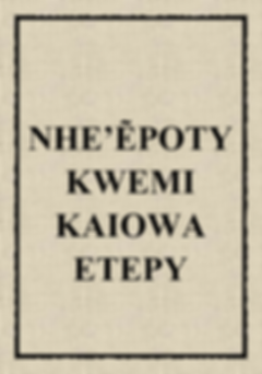 nhe'epoty .png