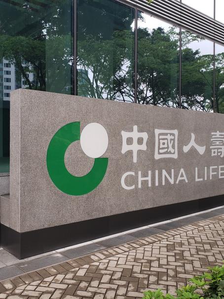 China Life Centre