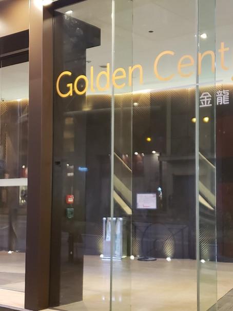 Golden Centre