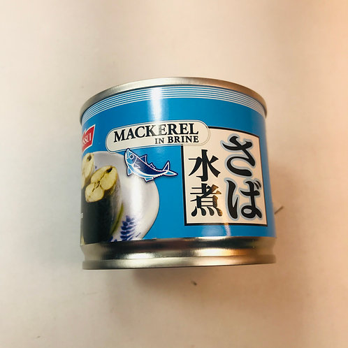 Nissui Boiled Mackerel